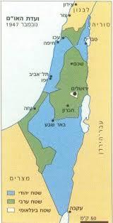 http://www.mkm-haifa.co.il/schools/ofarim/ktiva/November/November.htm
