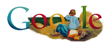 Google Logo: Gutman 112th Birthday, Israeli painter, sculptor and author