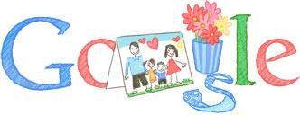 Google Logo: Family Day 2011 - Israël