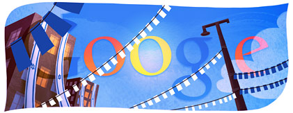 Google Logo: Yom Ha'atzmaut : Independance Day of Israel (1948)