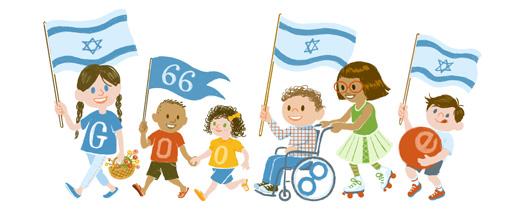 יום העצמאות תשע